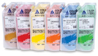 Holbein Acryla Colored Gesso