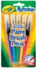 Crayola No Drip Washable Paint Brush Pens