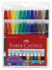 DuoTip Washable Markers, Set of 12