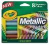 Metallic Markers, Set of 8