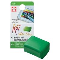 Koi Watercolor Half Pan, Sap Green