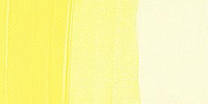 Azo Yellow Lemon