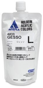 White, Coarse Texture