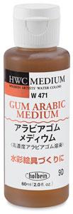 Gum Arabic Medium, 60 ml