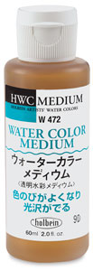 Watercolor Medium, 60 ml