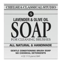 Lavender & Olive Oil Bar Soap