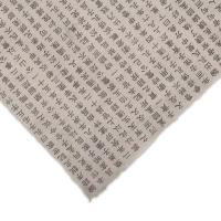 Hanja Script Paper, Black/Gray
