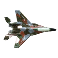 Jet, Example Artwork