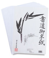 Yasutomo Japanese Rice Paper Sheets