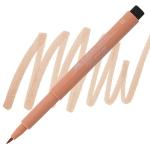 Cinnamon, Brush Nib