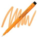 Orange Glaze, Superfine Nib