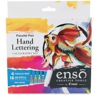 Ensō Parallel Pen Hand Lettering Calligraphy Set