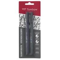Fudenosuke Brush Pens, Pkg of 2