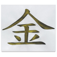 Example of Metallic Golden Black Ink