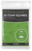 3D Foam Squares, Pkg of 440
