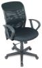 Alvin Salambro Mesh Chair