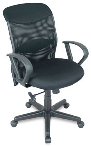 Salambro Mesh Chair