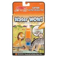 Water Wow!, Safari Water