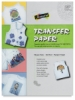Jacquard Iron-On Transfer Paper