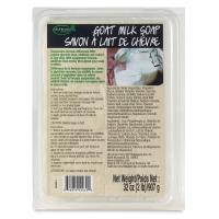 Soap Base, Goats Milk, 2 lb