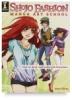 Shojo Fashion Manga Art School, Year 1