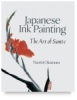 Japanese Ink Painting: The Art of sumi-e