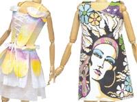 Paper Dress - Circa 1968